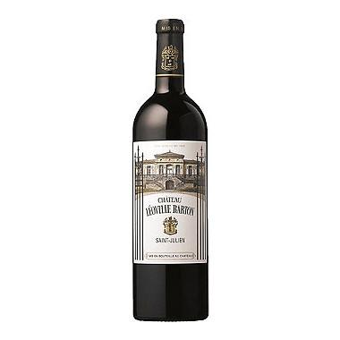 """Tequila Patron """"XO Café"""""""