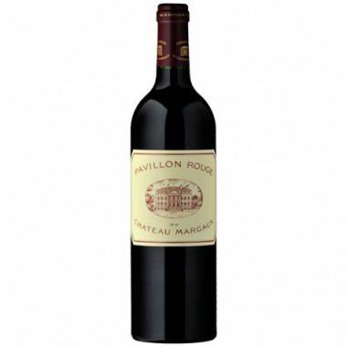 """Angostura Bitter Aromatic bitters 200ml """"44.7%/vol"""""""